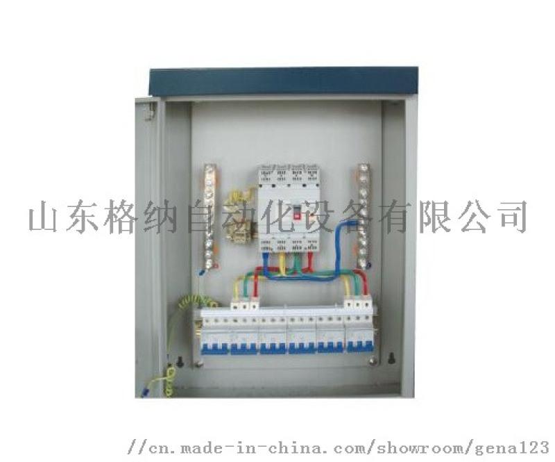 簡析配電箱的安裝注意事項