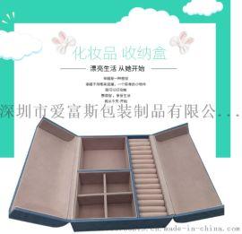 产地货源品质创意新款天地盖翻盖戒指盒定制饰品包装礼品盒首饰盒