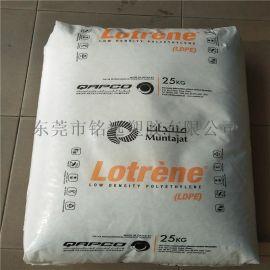 LDPE DFDA-1254 NT 电线绝缘材料