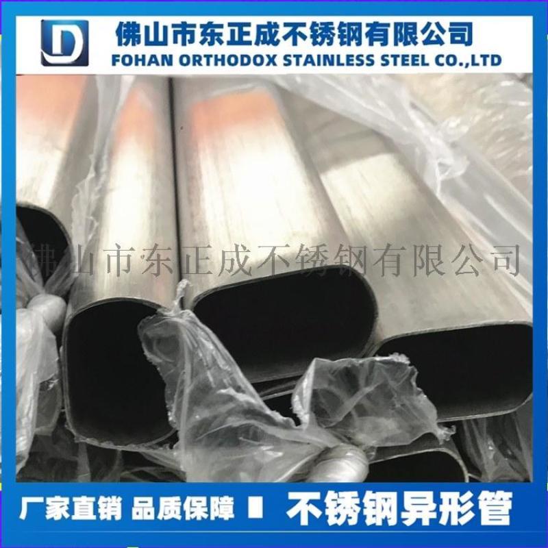 不锈钢平椭管规格,304不锈钢平椭管