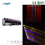 ASGD奧斯光電9眼40W光束燈演唱會舞檯燈光設備