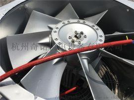 铝合金材质养护窑轴流风机, 水产品烘烤风机