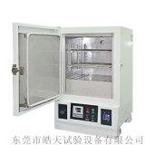 灯具高温老化试验箱, 天津精密高温试验箱