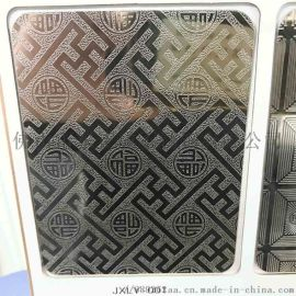 惠州304不锈钢花纹板定制,304不锈钢花纹板定制