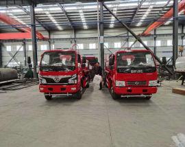 东风4.5吨多功能消防洒水车 消防洒水车厂家