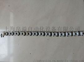 40P50P60P双排垂直滚子塑料链条