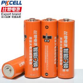 智能锁电池 家居酒店门锁专用电池 指纹锁5号电池