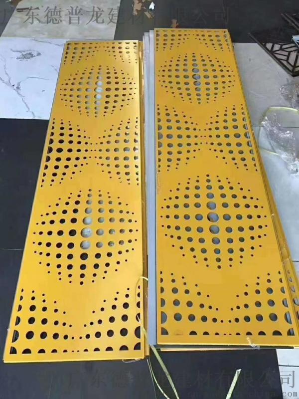 专买店人物图案铝单板   入口形象墙穿孔艺术铝板