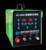 锐巨JH-2000超激光焊机_不开裂修补超激光焊机