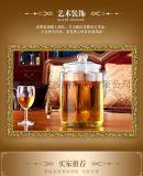 藥酒罈泡酒密封酒罐泡酒專用酒瓶家用酒罈藥酒罈酒缸