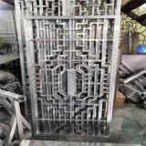鋁合  格圖片 金屬鋁花格效果 造型木紋鋁花格紋理