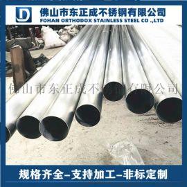 珠海不锈钢焊管 304不锈钢拉丝面焊管