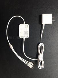 咻电共享充电线年底大促手机充电器