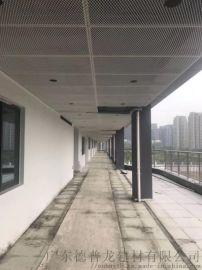 图书馆拉网铝单板 门面招牌拉网铝单板 金属扩张拉网