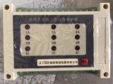 湘湖牌YCPS-45G/3推薦