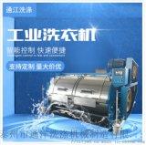 牛仔水洗机400KG 服装工业洗衣机