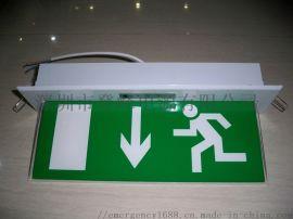 EXIT标志灯疏散指示灯消防标志灯