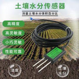 厂家供应高精度土壤检测仪_防腐特制土壤温湿度传感器