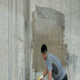 北京中德新亚 混凝土密封固化剂 现货销售