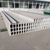 供应复合材料电缆槽管道玻璃钢电缆槽盒