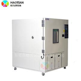 光缆高低温实验箱,电池高低温实验箱西安高低温实验箱