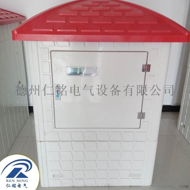 仁铭电气 机井智能灌溉控制箱 控制柜厂家