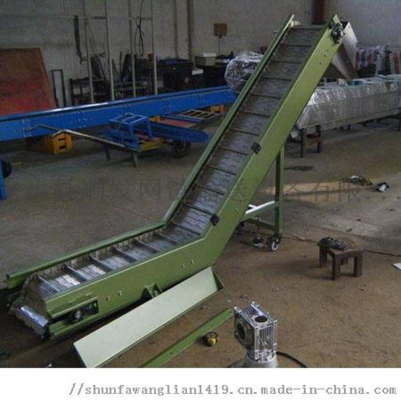 加工定制 全自动不锈钢链板提升机