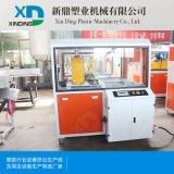 PVC管型材生产线设备 PPR管塑料管材设备