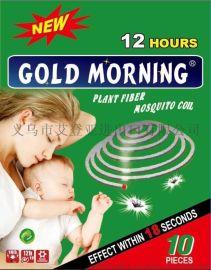 纸蚊香 Goldmorning