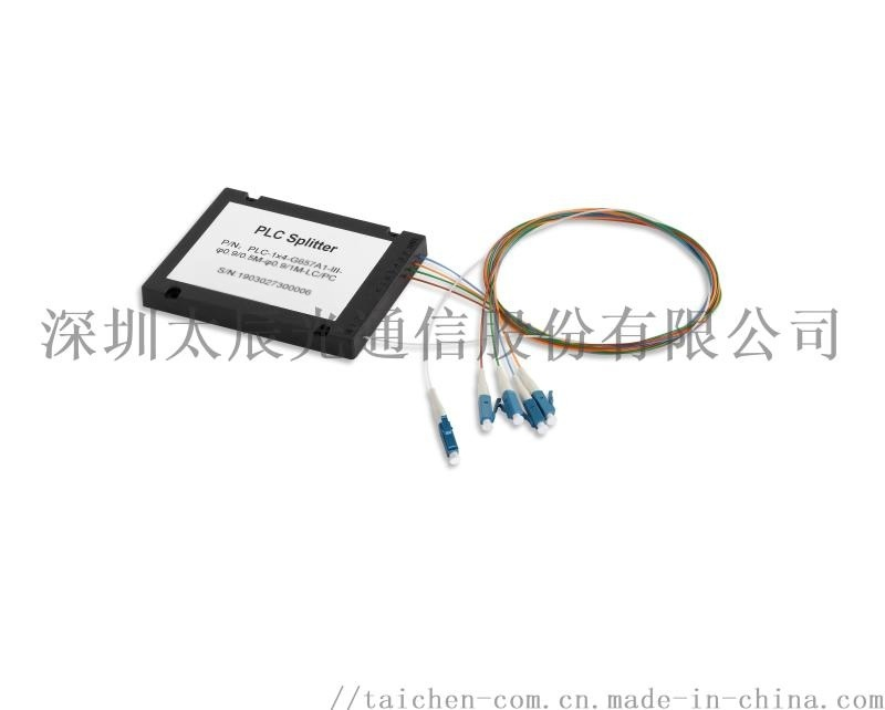 1xN PLC光分路器