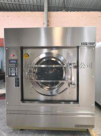 XGQ-100全自动洗脱机医用洗脱机酒店洗衣机