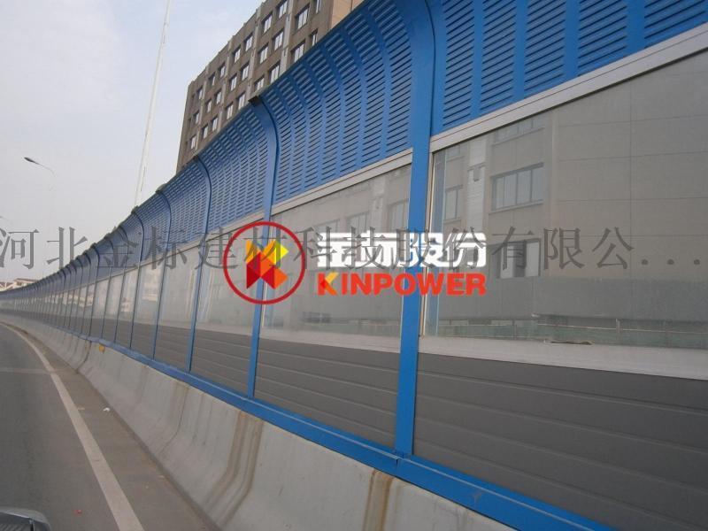 高速声屏障 高速公路隔音屏障 可设计施工
