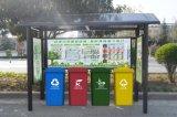 精神文明城市垃圾分类亭怎么安装布置