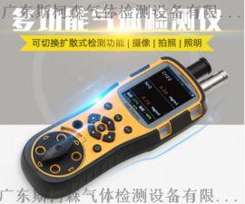 斯柯森环氧乙烷气体检测仪分析仪
