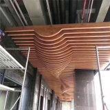 江西吊顶弧形铝方通 湖北造型铝方通工艺厂家