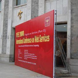 广告架子海报架易拉宝展架展览展会制作广告牌