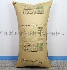 广州厂家**集装箱充气袋1000*1800mm