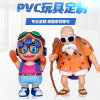 PVC公仔定製,abs塑料玩具定製,公司吉祥物定製