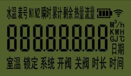 苏州众显热量表液晶显示屏 笔段屏 TN屏生产厂