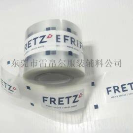 厂家直销镭射热转印刻字膜亮片烫画转印服装热转印刻字膜批发供应