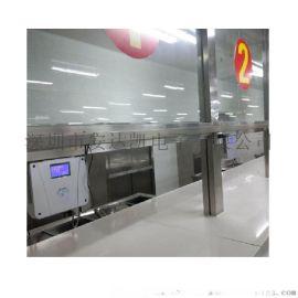 重庆食堂消费机 会员积分卡级别 食堂消费机