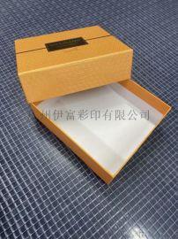 化妆品包装盒定做,美妆护肤精装盒定做,産品包装盒定制