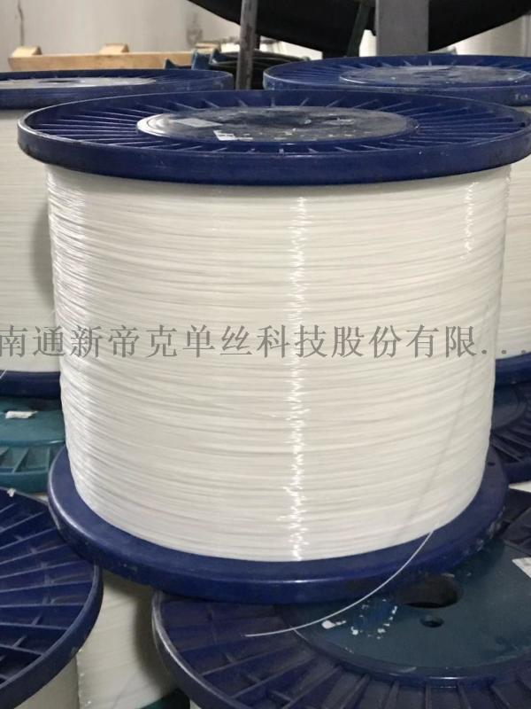造紙網穿線專用 0.70mm 滌綸單絲