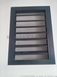 秦皇岛百叶窗护栏生产厂家