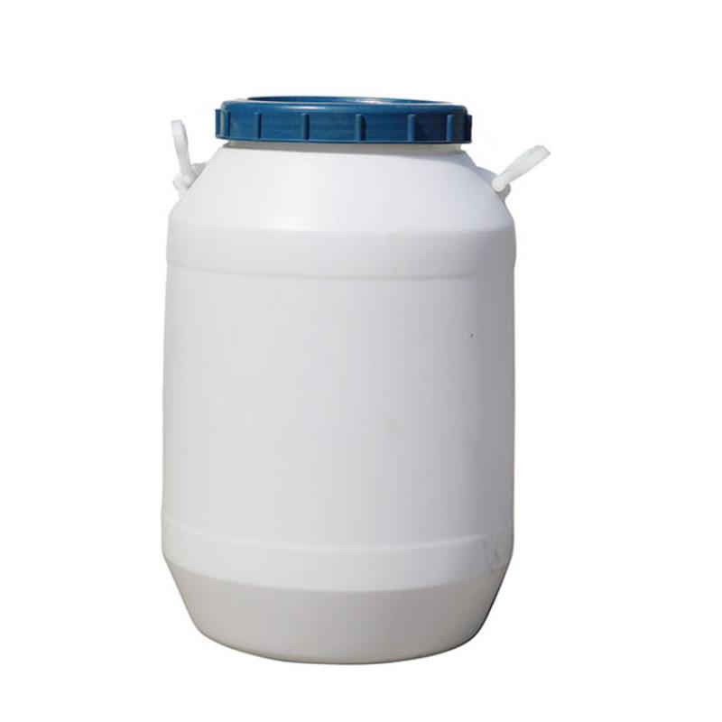 厂家供应 抗静电剂B2 量大优惠