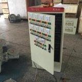 品质保证DKX-ZG贝尔电动阀门控制柜 一控多电动阀门控制柜集中控制装置厂家