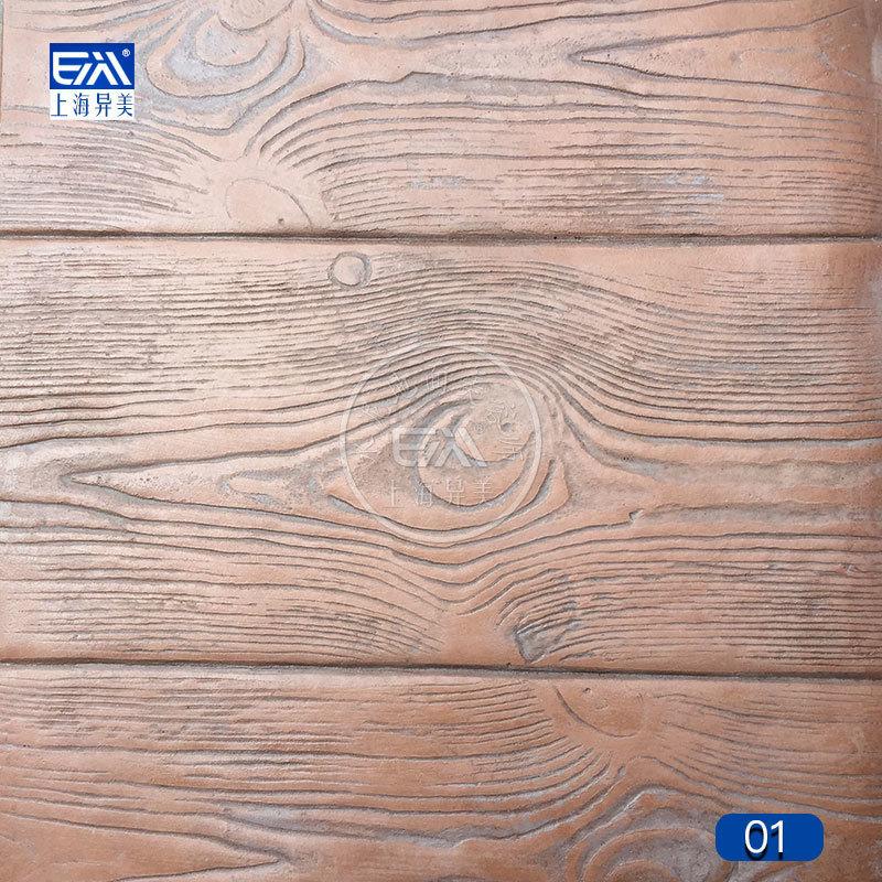 水泥仿木路面 彩色水泥仿木路面 水泥仿木路面施工