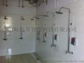 IC卡水控系统,上海IC卡水控机,浴室打卡水控机