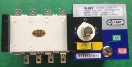 湘湖牌KSDZ-F450/60G智能复合开关必看