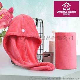 滌錦珊瑚絨吸水速幹幹發帽幹發巾浴巾